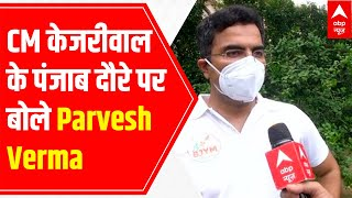 Kejriwal can't handle issues of Delhi and worries about Punjab: Parvesh Verma - ABPNEWSTV
