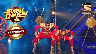 क्या यह Contestant Super Dancers को देगी बराबर की टक्कर? | Super Dancer | Trending - SETINDIA
