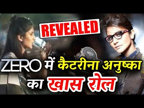 Anushka Sharma And Katrina Kaif SPECIAL ROLE In Shahrukh's ZERO Revealed