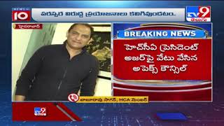 HCA Apex Council issues show cause notice to president Azharuddin, suspends him - TV9 - TV9