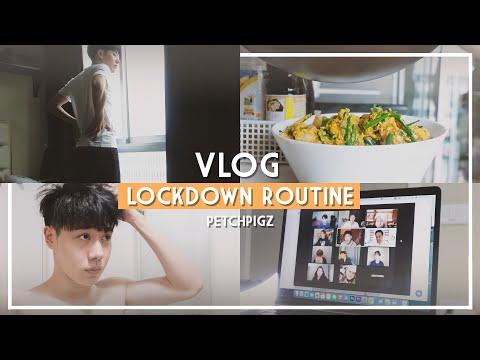 VLOG-|-Lockdown-Routine-🔒-ชีวิ