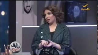 حلا نورة لطارق الحربي : أنا سعودية من مواليد الكويت