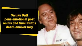 Sanjay Dutt pens emotional post on his dad Sunil Dutt's death anniversary - IANSINDIA