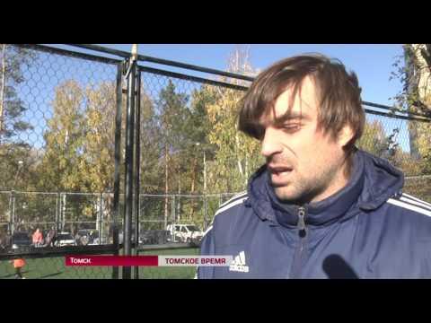 В Томске завершился розыгрыш Молодёжной лиги по мини-футболу