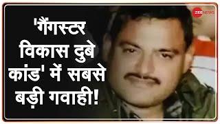 UP: Kanpur हमले का Mastermind Vikas Dubey अब तक लापता क्यों?   UP Police Team Attacked - ZEENEWS