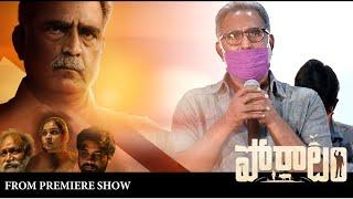 Actor Banerjee Poratam Movie Press Meet | TFPC - TFPC