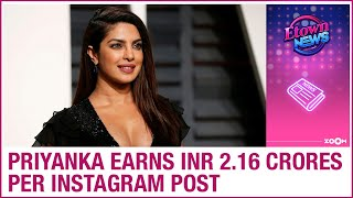 Priyanka Chopra Jonas becomes the only Bollywood celebrity to feature on Instagram Rich list - ZOOMDEKHO