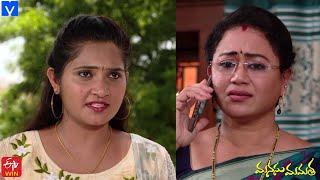 Manasu Mamata Serial Promo - 15th October 2020 - Manasu Mamata Telugu Serial - Mallemalatv - MALLEMALATV