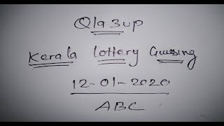How to win Lottery in India | Tamil | 12.01.2020