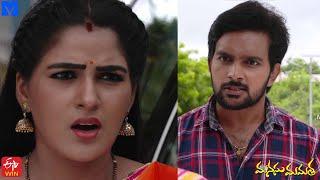 Manasu Mamata Serial Promo - 29th September 2020 - Manasu Mamata Telugu Serial - Mallemalatv - MALLEMALATV