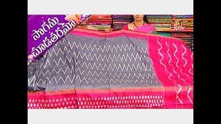 Outstanding Big Border Sarees    Pattu, Diamond Design Ikat Sarees