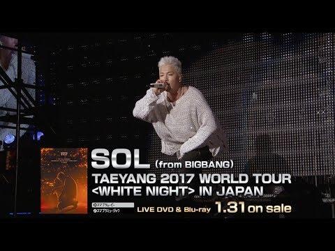 SOL (from BIGBANG) - 1AM (TAEYANG 2017 WORLD TOUR [WHITE NIGHT] IN JAPAN)