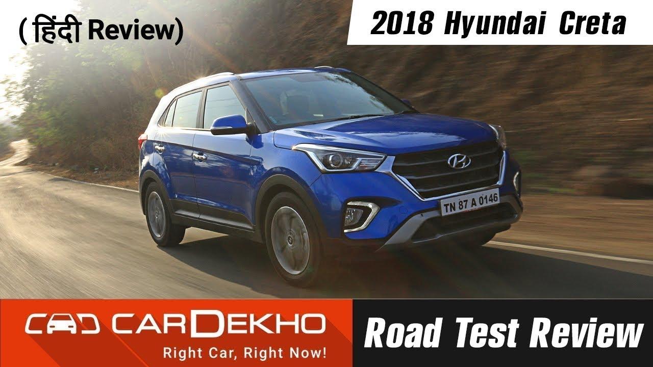 2018 Hyundai Creta Review in Hindi