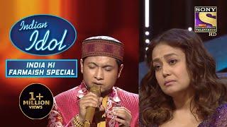 Pawandeep की Singing ने Neha को किया Super Emotional|Indian Idol Season 12|Bollywood Mix Performance - SETINDIA