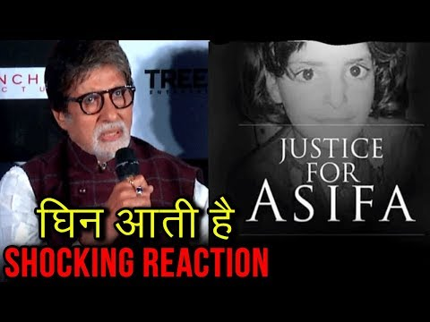 Amitabh Bachchan's SHOCKING Reaction On Asifa Bano Incident