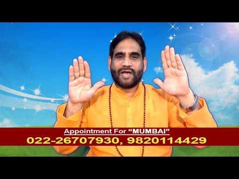 Kaalchakra II Astrologers || Shoe rack placement as per