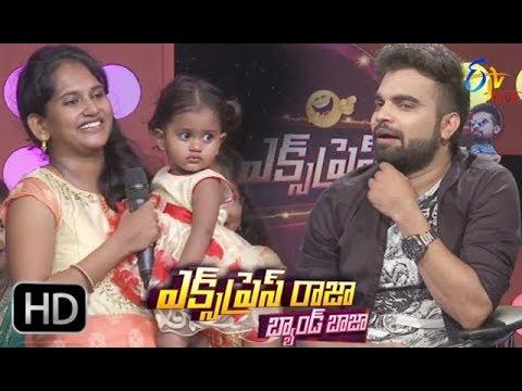 Express Raja Band Baaja |  24th September 2017 | Full  Episode 53 | ETV Plus | cinevedika.com