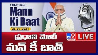 Mann ki Baat LIVE: PM Modi Addresses The Nation - TV9 - TV9