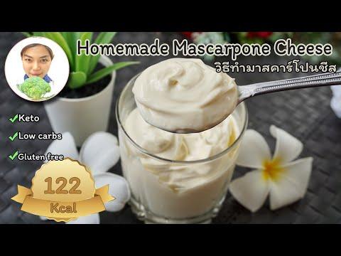 Keto- -Homemade-Mascarpone-Cre