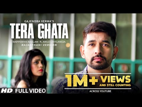 TERA GHATA LYRICS - Rajasthani Version | Rapperiya Baalam | Ft. Anuj Chitlangia