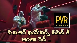 PVR Cinemas Covid-19 Safety Measures  Ad Video - Telugu Film News | Latest Tollywood News | TFPC - TFPC