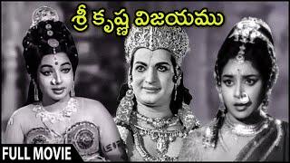 Sri Krishna Vijayam (1971) - Telugu Full Length Movie | NTR | Jamuna | Jayalalitha | S.V.Ranga Rao - RAJSHRITELUGU