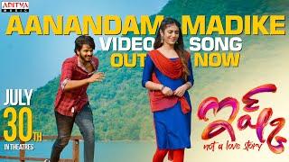 Aanandam Madike Full Video Song |SidSriram |Ishq Songs |Teja Sajja, Priya Varrier |MahathiSwaraSagar - ADITYAMUSIC