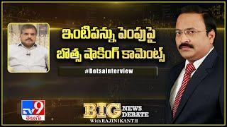 Big News Big News Debate : ఇంటిపన్ను పెంపుపై బొత్స షాకింగ్ కామెంట్స్ - TV9 - TV9