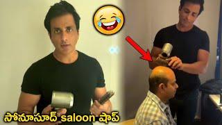 Sonusood Hilarious Fun and Bald Head || #Sonusood || TFPC - TFPC
