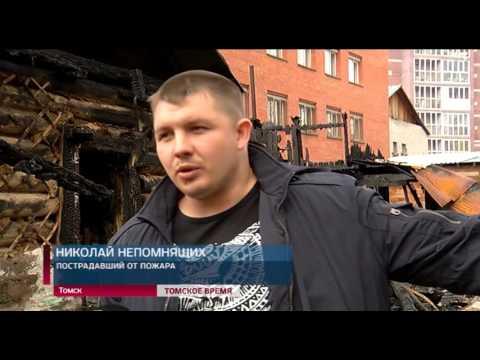 Пострадавшим от пожара на Вокзальной 20 требуется помощь