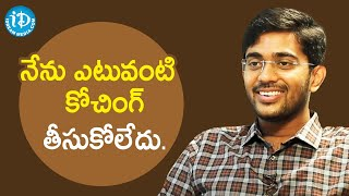 I Did Not Go For Coaching - UPSC 95th Rank Holder Rushikesh Reddy | Dil Se with Anjali - IDREAMMOVIES