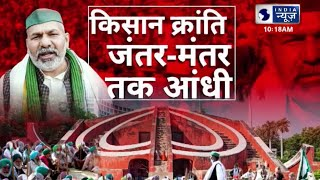 Farmers protest in Delhi live updates: Heavy security deployment at Jantar Mantar, Delhi borders - ITVNEWSINDIA