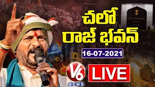 PCC Chief Revanth Reddy LIVE | Congress 'Chalo Raj Bhavan' | Fuel Price Hike | V6 News - V6NEWSTELUGU