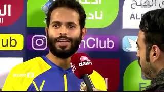 احمد الفريدي : اهم شيء يكون اللعب داخل الملعب وليس في الخارج