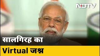 Coronavirus की वजह से Modi सरकार के दूसरे कार्यकाल की पहली सालगिरह का जश्न फीका - NDTVINDIA