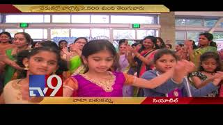 Anchor Rashmi Gautam || Actress Laya in Seattle Bathukamma celebrations