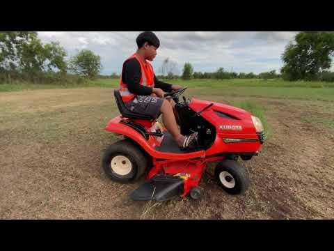 (EP.470)-รถตัดหญ้ามือสองญี่ปุ่
