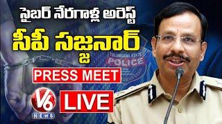Cyberabad CP Sajjanar Press Meet LIVE | Arrest Of Cyber Fraudsters | V6 News - V6NEWSTELUGU