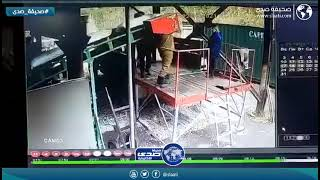 لقطات مروعة بعد انفجار داخل مصنع