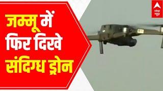 Drone sighting in Jammu and Kashmir again; this time in Satwari - ABPNEWSTV