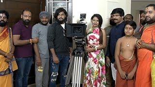 Sri Sri Sri Film Productions Movie Launch | Tollywood Updates | TFPC - TFPC