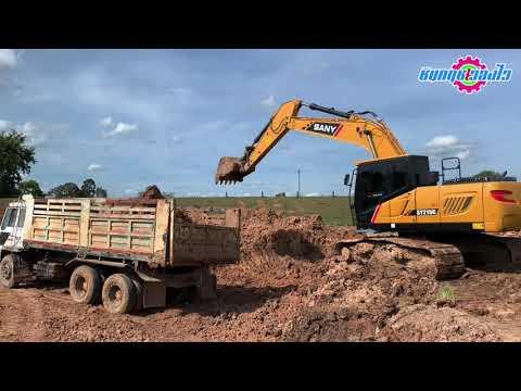 SANY-SY215Cขุดดินตักดินใส่รถบร