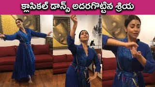 Actress Shriya Saran Superb Classical Dance   Shriya Dance Videos   Rajshri Telugu - RAJSHRITELUGU