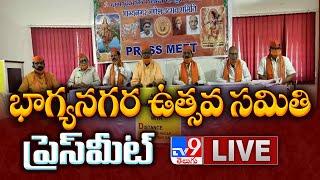 Bhagyanagar Ganesh Utsav Samithi Press Meet LIVE - TV9 - TV9