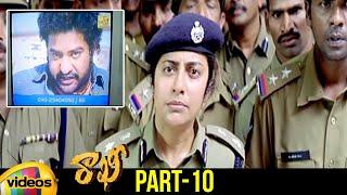 Rakhi Telugu Full Movie   Jr NTR   Ileana   Charmi Kaur   Brahmanandam   Part 10   Mango Videos - MANGOVIDEOS