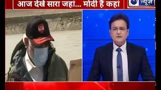 PM Modi visits Ladakh: PM मोदी ने समझा पूरा नक्शा, जवानों ने वंदेमातरम के नारे लगाए | India News - ITVNEWSINDIA