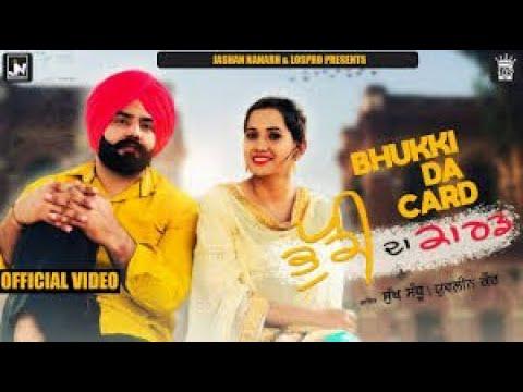 Bhukki Da Card Lyrics - Sukh Sandhu | Yuvleen Kaur