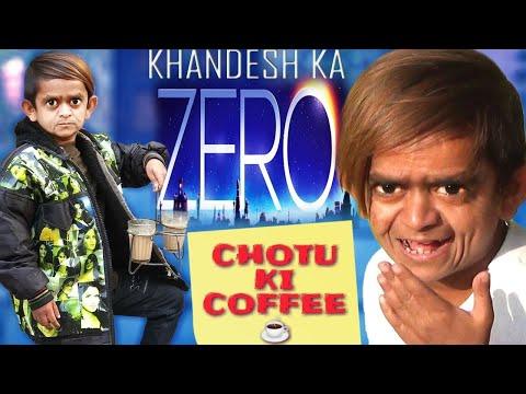 connectYoutube - ZERO aur HERO Teaser Spoof   |  Khandesh Comedy Video| Shafik Natya