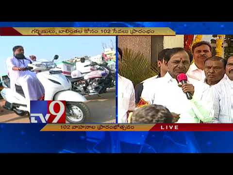 connectYoutube - CM KCR launches 50 bed hospital in Medak - TV9