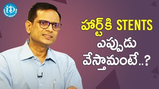 Dr. G Anil Krishna Explains the Importance of Stents during Heart Surgery | Dil Se with Anjali - IDREAMMOVIES